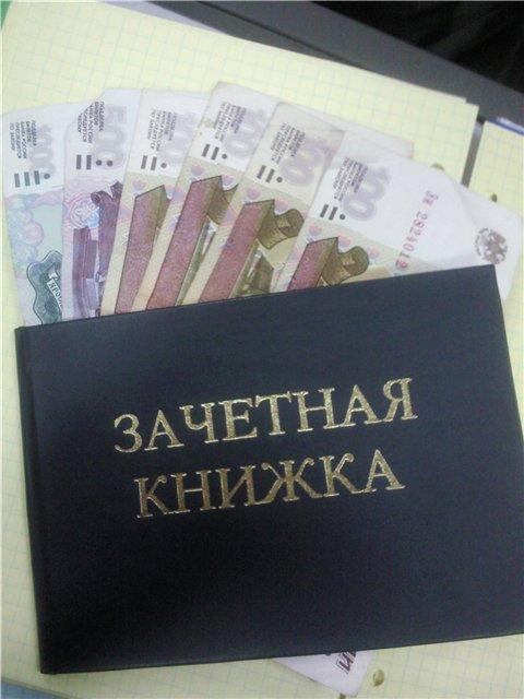 Задержание за взятка зачет во втором меде Даже высылать